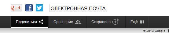 Google_culture_14