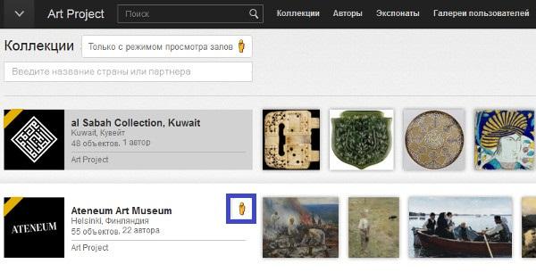 Google_culture_15
