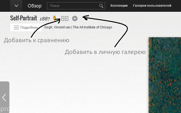 Google_culture_06