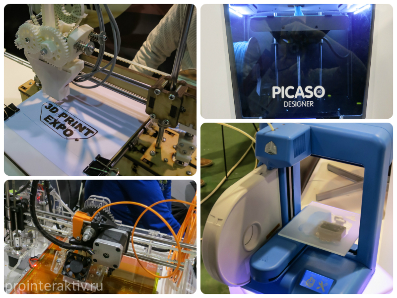 3Dexpo_printer