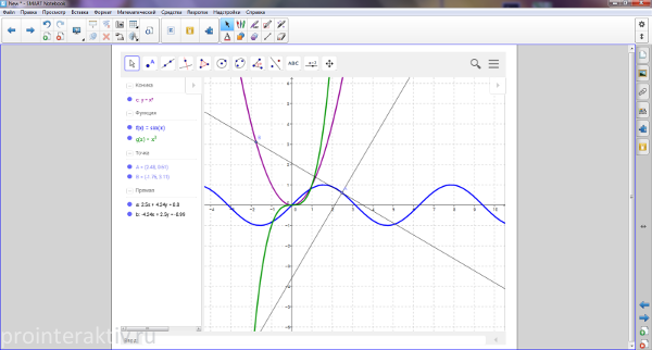 SMART Notebook 14 | GeoGebra