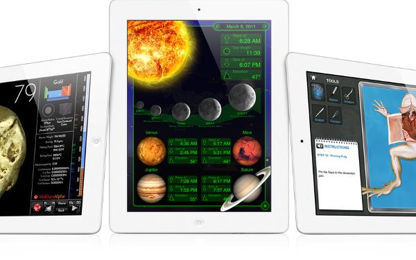 apps_edu