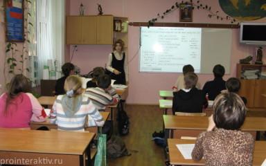 Lesson_2009_01